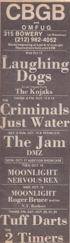 The Jam CGBG - Venue Advert